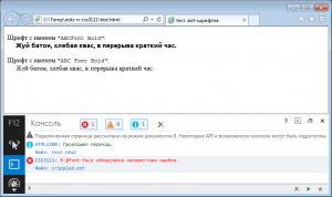 "IE11 в режиме совместимости 8: CSS3111 с ""ABC Font Bold"""